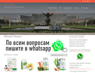 tienswell.ru screenshot