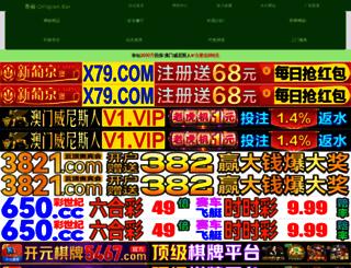 tierramotor.com screenshot
