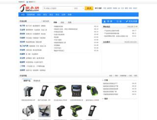 tietai.com screenshot