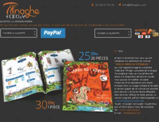 tifinaghe.com screenshot