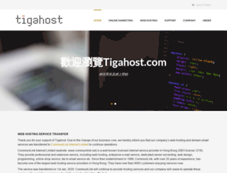 tigahost.com screenshot