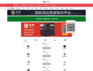 tigerdude.com screenshot