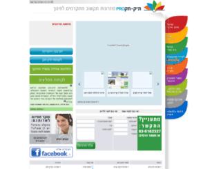tik-tak.co.il screenshot