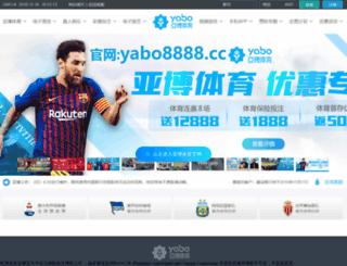 tiketours.com screenshot