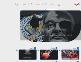 tiksport.com screenshot