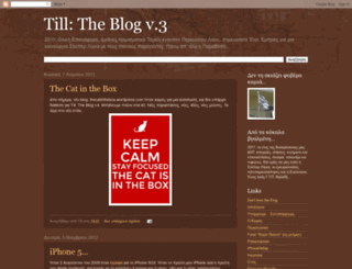 tilltheblog.blogspot.com screenshot