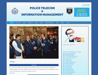 tim.police.gov.bd screenshot