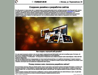 timdizayn.ru screenshot