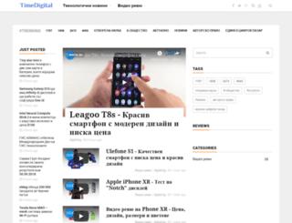 timedigital.net screenshot