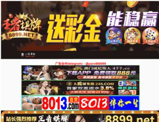 timedquiz.com screenshot