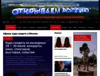 timeout.ru screenshot