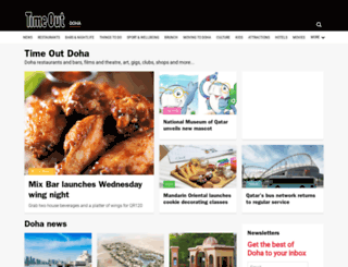 timeoutdoha.com screenshot