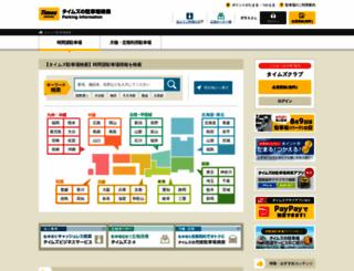 times-info.net screenshot