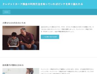 tinacourtneybrown.com screenshot