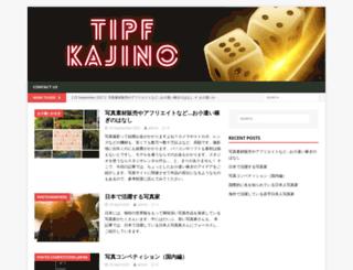 tipf.jp screenshot
