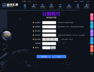 tipleaders.com screenshot