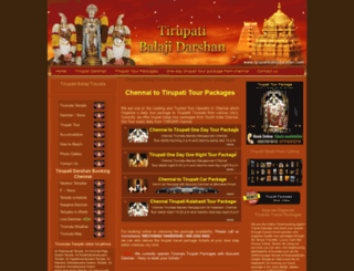 tirupatibalajidarshan.com screenshot