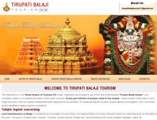 tirupatibalajitourism.co.in screenshot