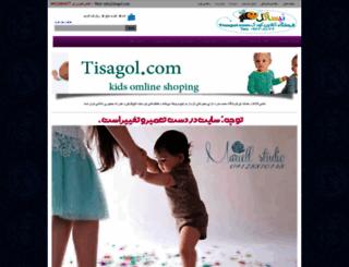 tisagol.com screenshot