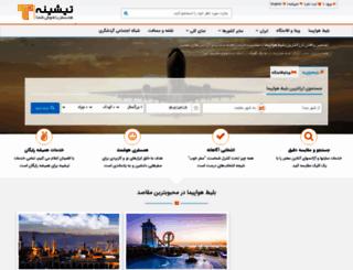tishineh.com screenshot