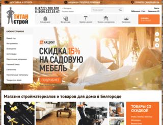 titanst.ru screenshot