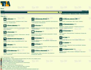 titla.info screenshot