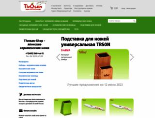 tivosan-shop.ru screenshot