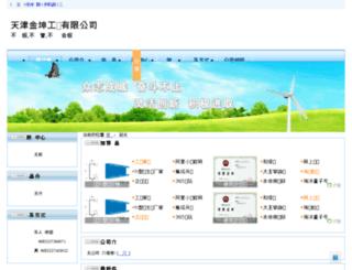 tjjinkun.inuobi.com screenshot