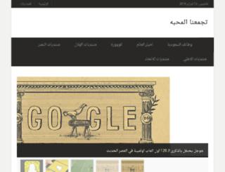 tjmana.com screenshot