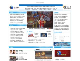 tjtv.enorth.com.cn screenshot