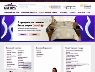 tk-bagira.ru screenshot