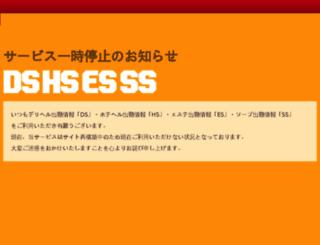 tk-ds.jp screenshot