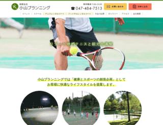 tk-jp.com screenshot