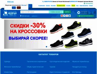 tk-turin.ru screenshot
