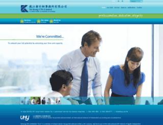 tkcpa.com.hk screenshot