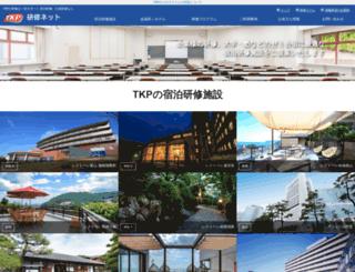 tkpkenshu.net screenshot