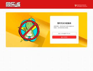 tlc173.com screenshot