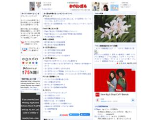 tlin.jp screenshot