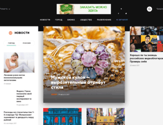 tlt-room.ru screenshot