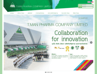 tmanpharma.co.th screenshot