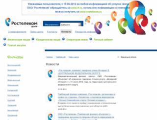 tmb.ru screenshot