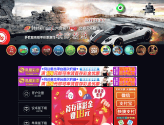 tmdipl.com screenshot