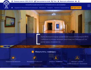 tmei.ru screenshot