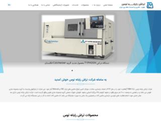 tmm-co.com screenshot