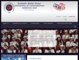 tmp.ablaikhan.kz screenshot