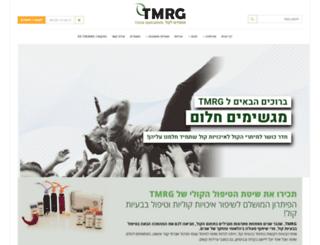 tmrg.co.il screenshot