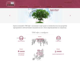 tmsoft-ltd.com.ua screenshot