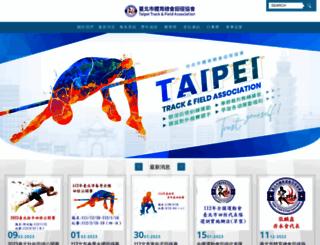 tmtfa.com.tw screenshot