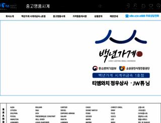 tmwatch.co.kr screenshot