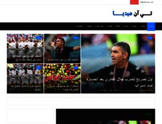 tn-mediass.com screenshot